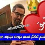 بیوگرافی شبنم کمانگر
